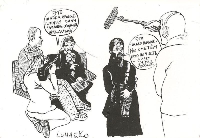 Samodurov Trial 2