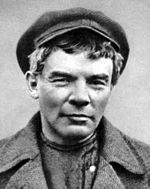 150px-Lenin_05d
