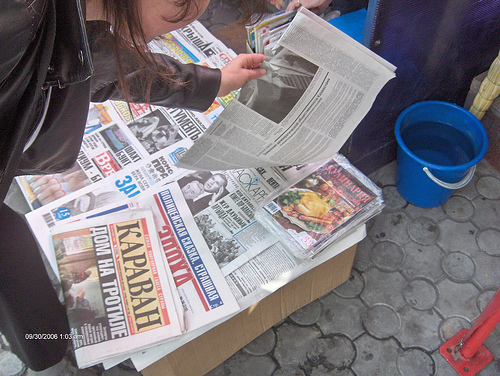 Kazakh Newspapers