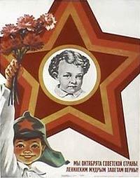 Lenin_Baby_Star