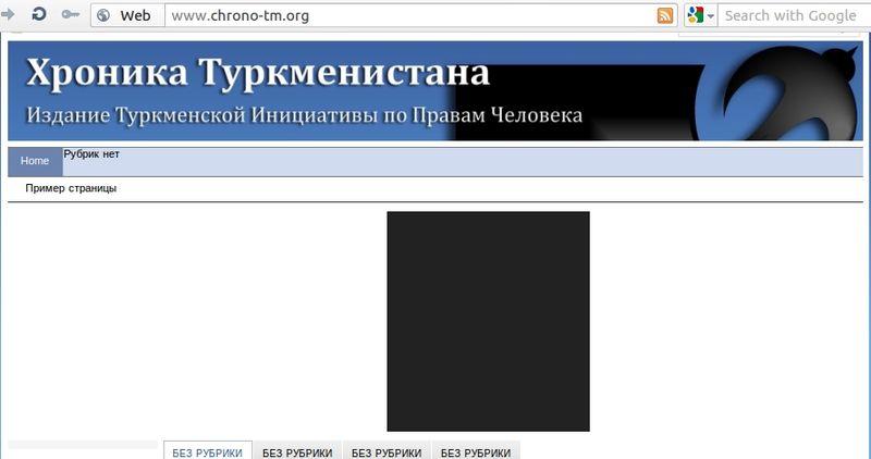 Chrono-tm-hacked2