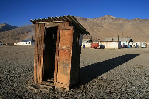 Tajik Toilet