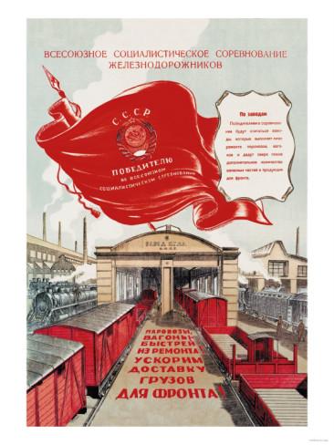 Red-banner-railyard