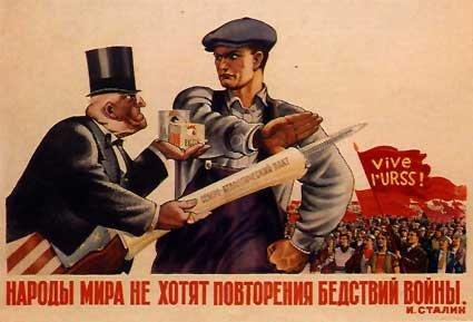 Soviet-capitalist-temptations