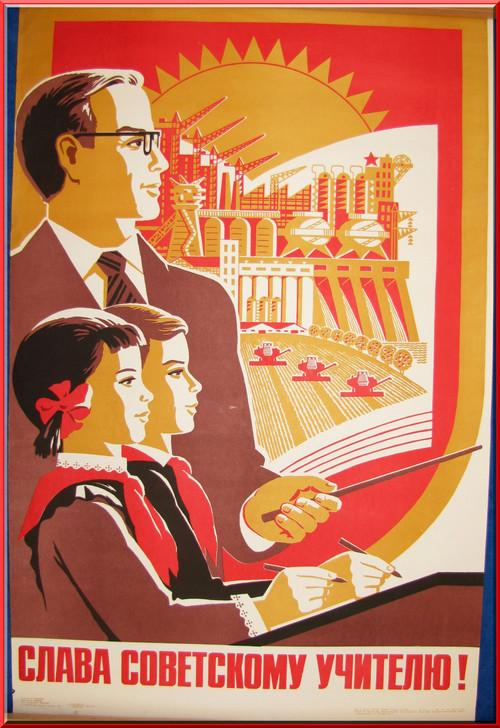 Soviet Teacher