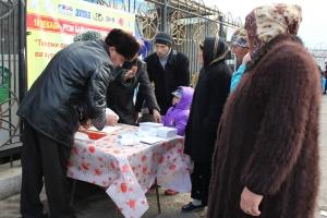 Tajik Legal Aid