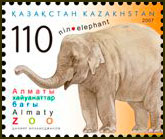 Stamp_of_Kazakhstan_605