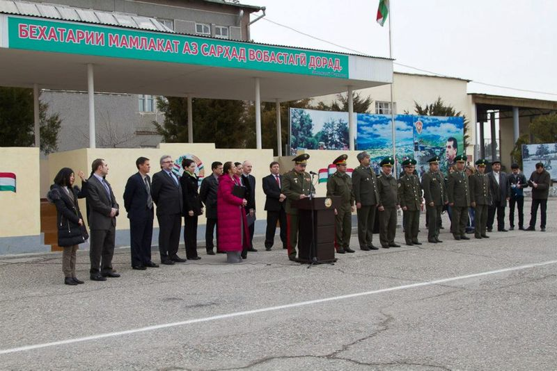 Border Ceremony