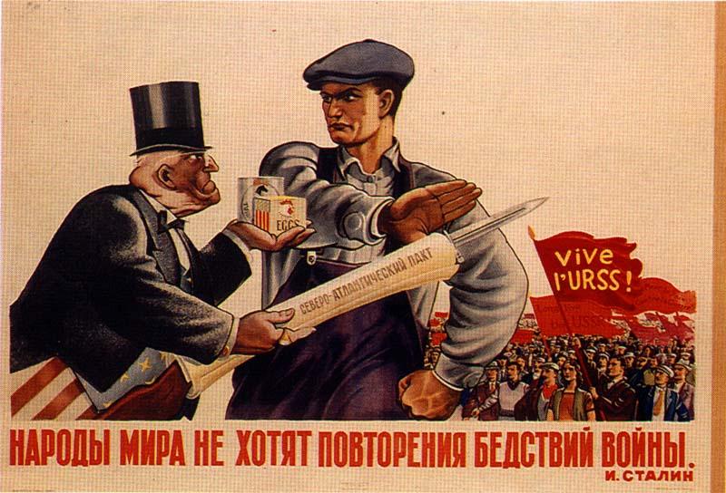 War_poster