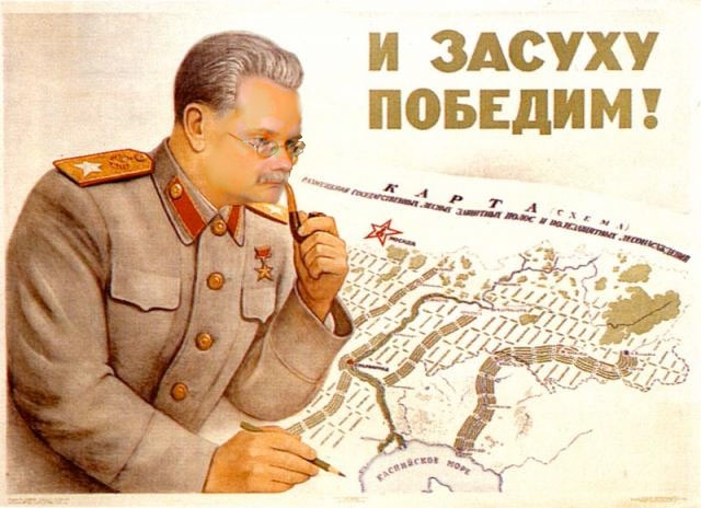Lessig_as_stalin