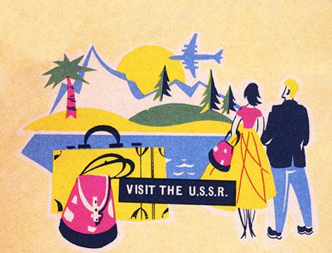 Visit the USSR