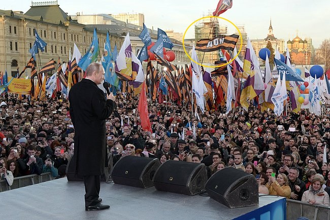 Crimea President