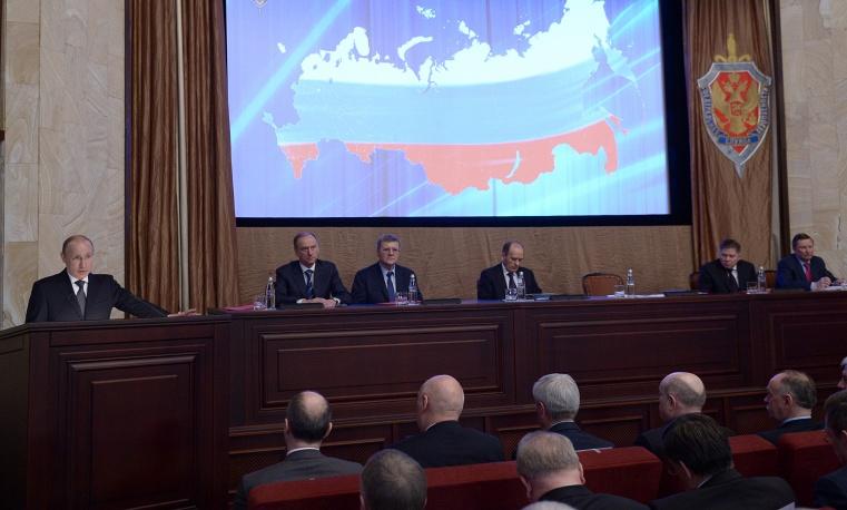 FSB annual meeting Aleksey Nikolsky